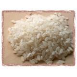 Рис для суши 500 г