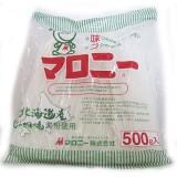 Лапша рисовая харусаме 500 г