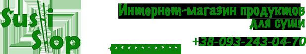 sushishop.com.ua